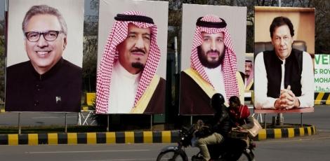 پاکستان نن د سعودي عربستان د ولیعهد د تاوده هرکلي تابیا کړې